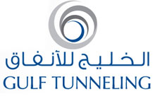 Gulf Tunneling Logo